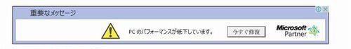 googlead4-1